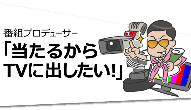 銀座の母/仕事占い width=